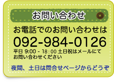 シニア向けの福岡アクアパソコン教室