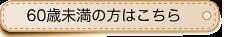 アクアパソコン教室福岡校